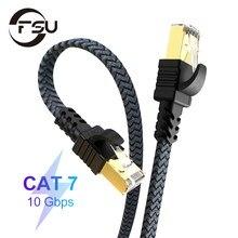 Cabo de rede para cat7 cabo de remendo compatível para ethernet do cabo do roteador do modem cabo de rede rj45 cat7 do cabo de lan de fsu ethernet rj45 cat7