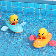 QWZ New 1 Pcs Summer Baby Bath Toy Rowing Boat Duck Swim Floating Water Wound-up Chain Children Classic Toys for Kids Gifts