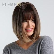 Синтетические короткие прямые парики для белых/черных женщин