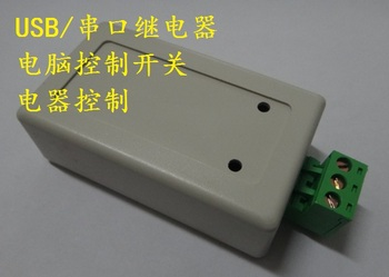 Serial Relay USB Switch USB Indicator USB Relay USB Program Control Indicator USB Controller ERP image