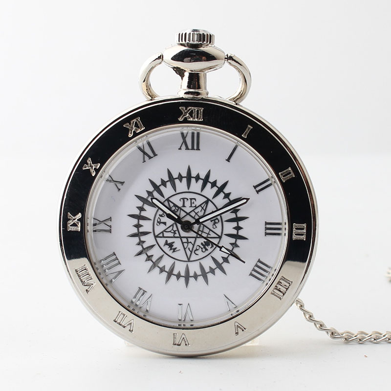 Pocket & Fob Watch Anime Cosplay Silver Alchemist  Quartz Pocket Watch Necklace Pendant Watch Chain Xmas Watch Gift Men/Women