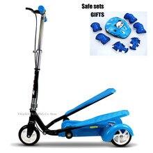 簡単に乗り子供 2 ペダルスクーターとハンドブレーキ、ダブルペダルスクーター保護ギア、フィットネススクーターで高さを調整