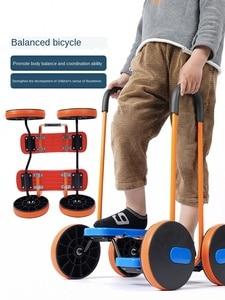 ThinkEasy-planche de parachute pour bébés, jouets, planche de Traction, Sport de plein air pour enfants