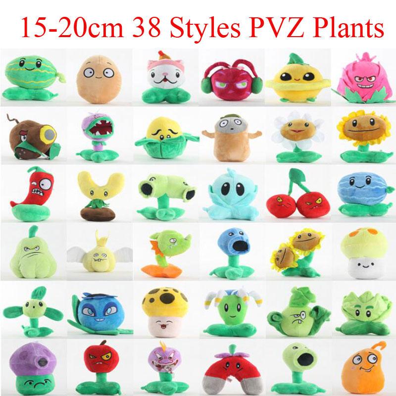 38 стилей 16-20 см растения игрушечного подсолнечника плюшевые игрушки растения мягкие детские куклы