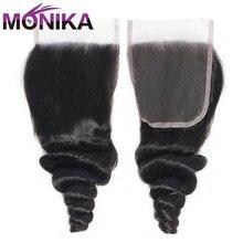 מוניקה 20 אינץ הודי שיער סגירת Loose גל סגירת Cheveux שיער טבעי Weave סגרים 4x4 3 חלק Swicc תחרה סגירת שאינו רמי