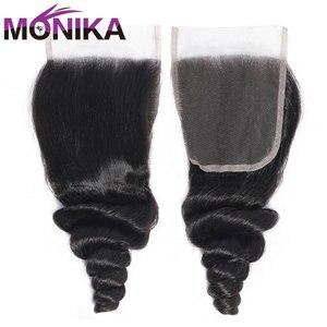 Image 1 - Monika 20 インチインドの髪閉鎖ルーズウェーブ閉鎖 cheveux 人毛織り閉鎖 4 × 4 3 部分 swicc レース閉鎖非レミー