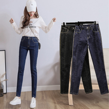 Women's Jeans Patchwork Pencil-Pants Stitch Slim-Trousers Spring Stretch High-Waist Mujer