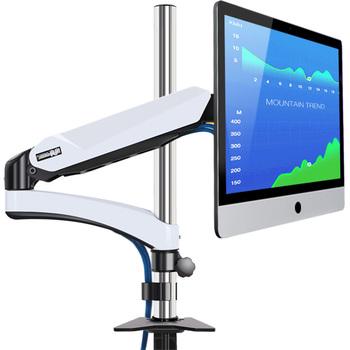 MODIAN monitor komputerowy uchwyt uniwersalny uchwyt wyświetlacza obrotowy uchwyt teleskopowy do podnoszenia tanie i dobre opinie NoEnName_Null MD-Q12FA
