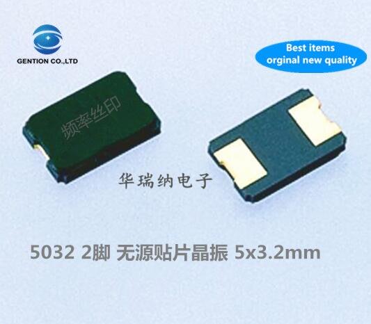20pcs 100% New And Orginal Resonator Passive SMD Crystal 5X3.2 2pin 2PIN 5032 20M 20MHZ 20.000MHZ