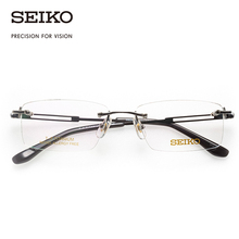 Seiko armações de vidro sem aro masculinas, armações de óculos de grau para miopia, quadrado, para prescrição de titânio hc1019