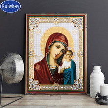 5D Persegi Lukisan Berlian Bulat Virgin And Child Of Kazan Orthodox Christian Ikon Mosaik Set Diamond Bordir Dijual,(China)