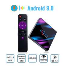 tv box brasil Android 9.0 TV Box smart h96 Set Top RK3318 youtube 4K 2.4G/5G Double WiFi Bluetooth 4.0 Media Player mini