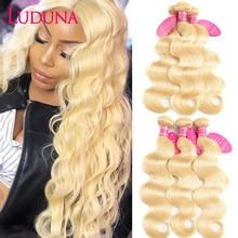Luduna 613 Blonde Bundles 브라질 헤어 바디 웨이브 번들 1/3/4 Bundle Deals 여성용 레미 헤어 익스텐션 100% 인모