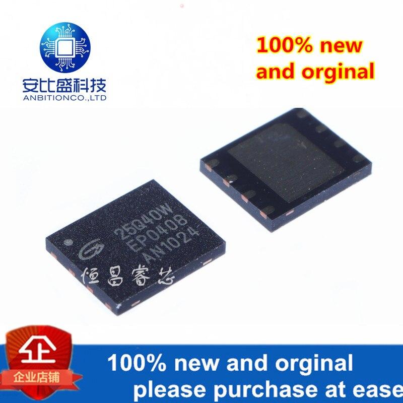 5pcs 100% New And Orginal GD25Q40WIG Silk-screen 25Q40W W25Q40 4Mbits QFN In Stock