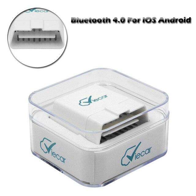 BT4.0 Acrylic Box