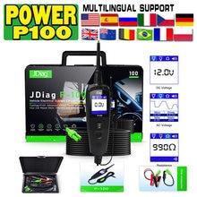 Автомобильный диагностический прибор jdiag p100 датчик мощности
