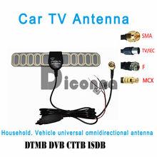 Авто Цифровой ТВ Радио AM/FM Антенна Усилитель сигнала Усилитель SMA радио коаксиальный