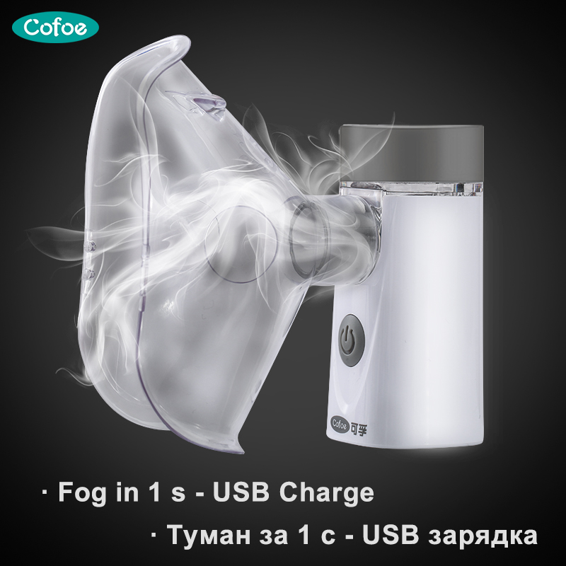 Cofoe Inhale Nebulizer Handheld Mini Compression Nebulizer For Child Adult Asthma Rechargeable Atomizer in Health Care