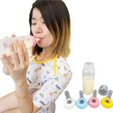 Детская Бутылочка для взрослых ten @ night бутылочка подгузников