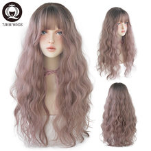 7JHH парики синий парик с глубокой волной с челкой для женщин длинные Омбре коричневые волосы многослойный термостойкий косплей вечеринка си...