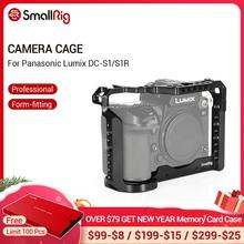 Cage pour caméra Panasonic Lumix DC S1 et S1R avec sabot froid et Rail otan 2345