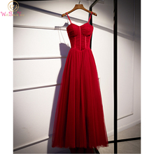 Prom-Dresses Tulle Burgundy Black Evening Spaghetti-Strap Formal-Gown A-Line Elegant