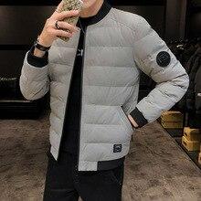 Мужское зимнее пальто, стиль, корейский стиль, тренд, хлопковое пальто, популярный бренд, зимняя куртка с хлопковой подкладкой, толстая короткая куртка для студентов