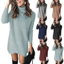 Robe à col roulé pour femmes, pull d'automne, mode, épaissi, manches longues, en vrac, bureau, tricot, grande taille, Slim, 411 #