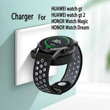 Зарядное устройство для honor watch magic 2/серия dream портативное