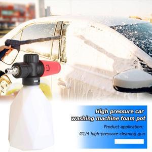 Image 2 - VODOOL 500 ミリリットル雪の泡ランス高圧自動洗車洗濯機クリーニング泡銃ソープボトルと G1/ 4 クイックリリースコネクタ