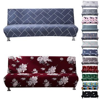 Armless Sofa Slipcover Stretch Sofa Protector Cover Elastic Spandex Modern Simple Folding Couch Sofa Shield Futon Cover D30