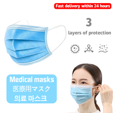 Fast Delivery Disposable Face Medical Masks Surgical 3-Ply Nonwoven 10/30/50 PCS Elastic Mouth Soft CE Flu Hygiene Face