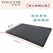 Yao gal us подставка на плечо для йоги da zuo dian тонкая Складная