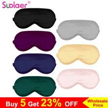 1pcs 3D Eye Cover Silk Sleep Eye Mask Sleeping Padded Shade Patch Eyemask Blindfolds Women Men Travel Relax Rest Wholesale