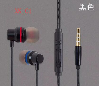 2016 Brand New Stereo Earphone For Ulefone Power Earbuds Headsets With Mic Remote Volume Control Earphones image
