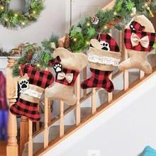 Creative Pet Dog Cat Christmas Stocking Socks Gift Bags Hold