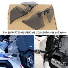 สำหรับ BMW F750 Gs F850 GS F 850 Gs รถจักรยานยนต์ PC วัสดุด้านบน Deflector ด้านข้าง Deflector กระจก2018 2020 f750 GS กระจก