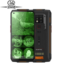 OUKITEL WP7 8000mAh NFC 6.53'' Infrared night vision Mobile Phone 8GB 128GB Octa Core 48MP Triple Cameras 4G Rugged Smartphone