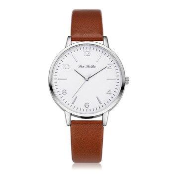 Часы женские кварцевые аналоговые с кожаным ремешком