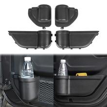 Лоток для хранения на переднюю и заднюю боковые двери для Jeep Wrangler JL JLU Sports Rubicon Gladiator JT, аксессуары для интерьера