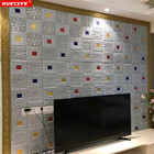 Gold glitter wall re...