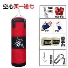 Трехслойный Sanda боксерский мешок с песком, Висячие полые твердые мешки с песком для тхэквондо, массажер для дома, фитнеса, для взрослых и детей