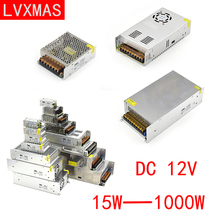 LVXMAS DC 12 в освещение трансформатор электропитание 15W-1500Вт адаптер привод Сид свет для бара