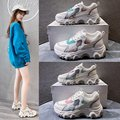 New fashion trend color matching panda shoes mesh breathable casual sports shoes