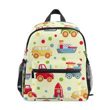 ALAZA bag for Kids Kindergarten Preschool Bag Children School Suitable for 3-8 years old seamless Cartoon Car bag Small Backpack(China)