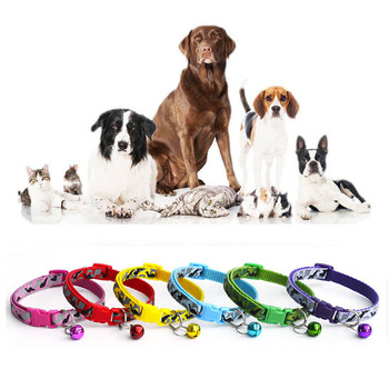1PC Nylon Dog Collar Reflective Pet Bell Collar Adjustable Suitable for Cats and Small Dogs Pet Supplies Basic Collar image