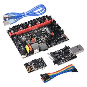 BIGTREETECH BTT SKR V1.4 32 Bit Board SKR V1.4 Turbo With DCDC Mode V1.0 WIFI BTT Writer Upgrade SKR V1.3 3d Printer Parts
