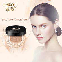 LAIKOU Natural Banana Foccalure Powder For Face Powder Makeup Waterproof Long Lasting Oil Control Concealer Foundation Powder