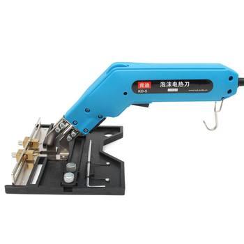 230V/110V Large Groove Electric Foam Cutting Knife Heating Cutter Foam Carving Tool Electric Cutting Knife Blade Slotting Board