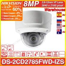 Hikvision 원래 DS 2CD2785FWD IZS 돔 카메라 8MP POE CCTV 카메라 50m IR 범위 IP67 IK10 H.265 + 2.8 12mm 줌